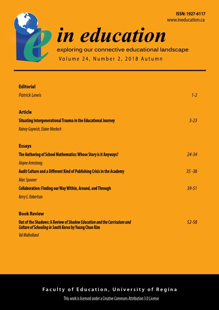 Autumn 2018 issue of <em>in education</em>