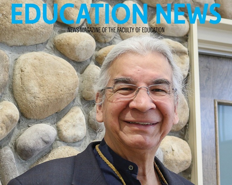 New Issue: Education News