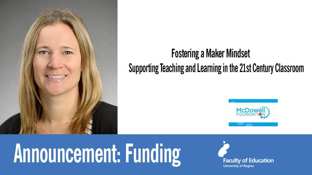 McDowell Foundation funding